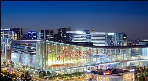 2012 Beijing International Property Expo/Spring