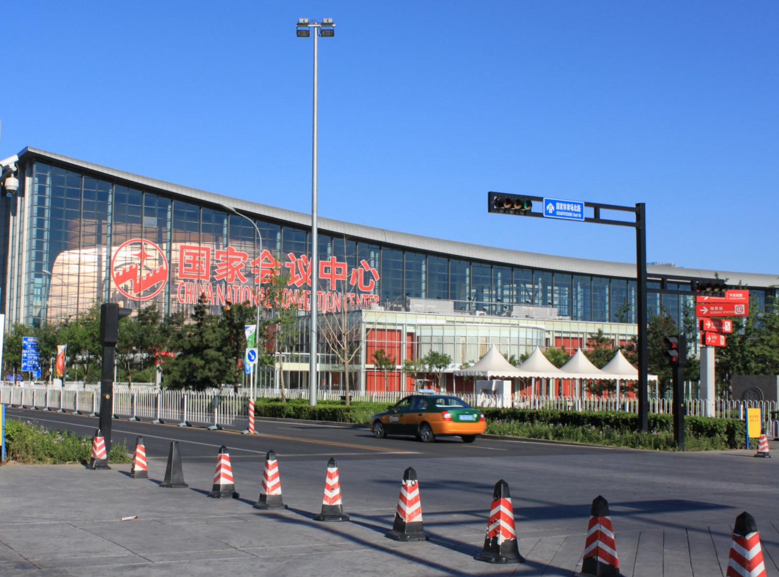 2012 Beijing International Property Expo Spring