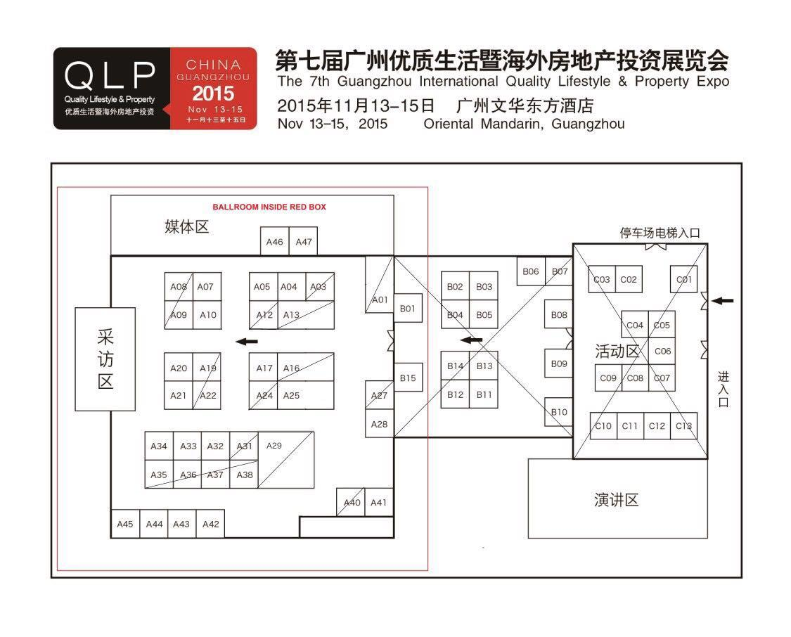 Guangzhou International Property Investment Exhibition